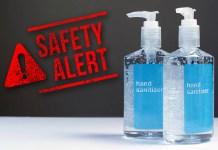 सॅनिटायझरची बाटली असलेला कचरा जाळताना स्फोट होऊन एका महिलेचा मृत्यु