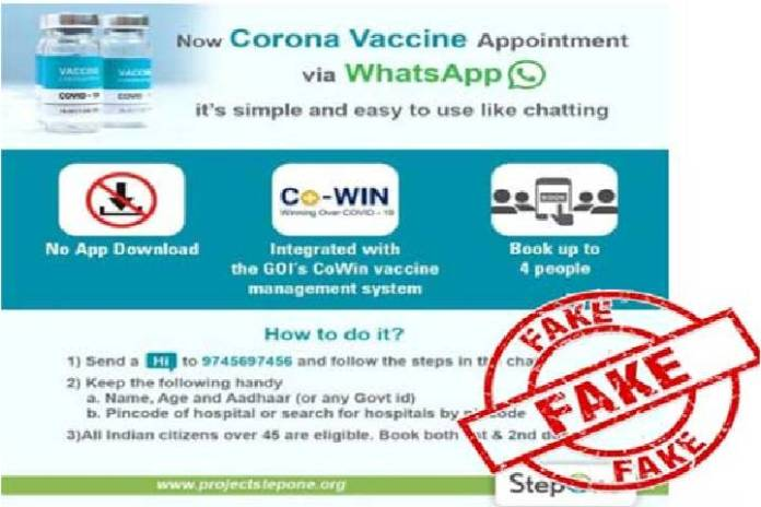 COVID-19 vaccination appointment