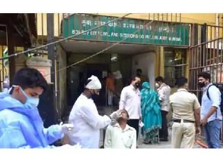 Nagpur reports