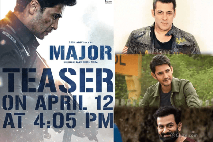Major teaser to be launched