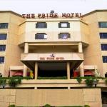 Nelson Hospital to Start Covid Care Centre at the Hotel Pride Nagpur