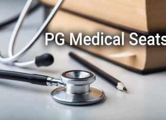Post Graduate Medical seats in Maharashtra cut down by 107