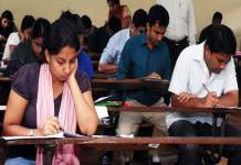 UPSC postpones June 27 civil services preliminary examination, to be held on Oct 10