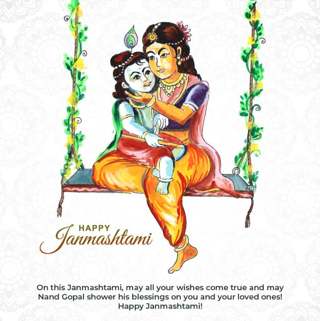 Happy Janmashtmi 2021