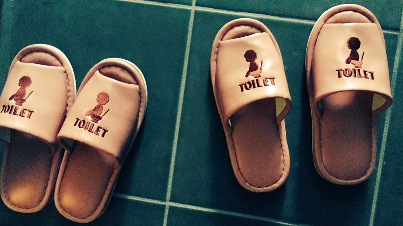 Japan toilet slippers