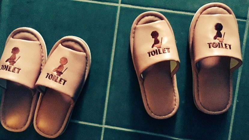 Japan toilet slippers