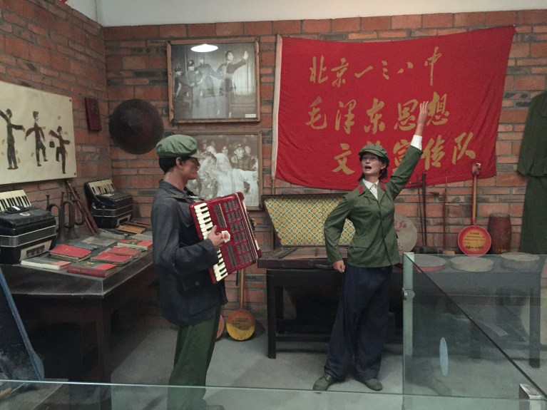 "Exhibit depicting the cultural promotion department during the ""Red Era"" 1949 on. Large government departments developed songs, dances and plays extolling the virtues of Mao and the revolution."