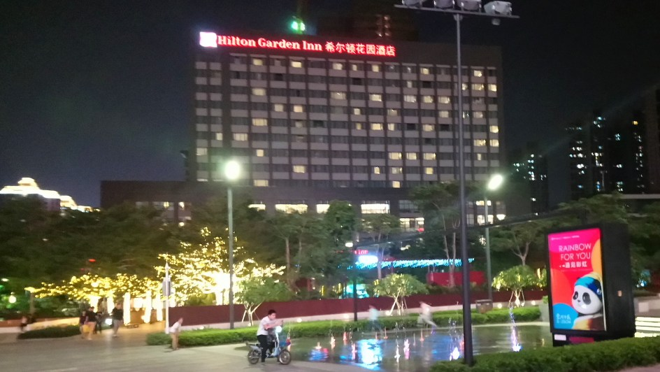 garden inn hotel. The Hilton Garden Inn Foshan Is Right Across Street From A Metro Station With Easy And Inexpensive Access To Guangzhou. Hotel