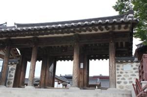 Namsangol Village, Seoul20
