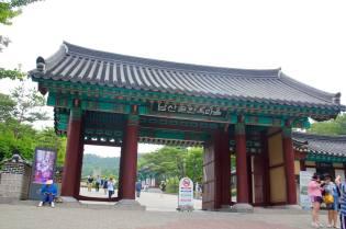Namsangol Village, Seoul5