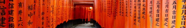 cropped-Fushimi-Inari-Shrine17.jpg