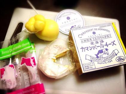 Camembert Cheese Hokkaido