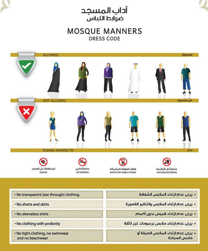 Mosque dress code