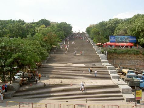 Potemkin stairs