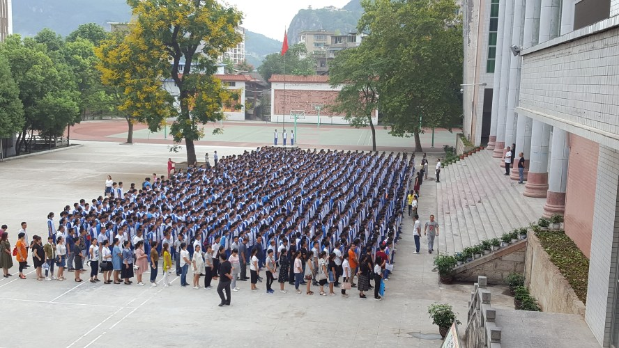 Chinese Students Assembly