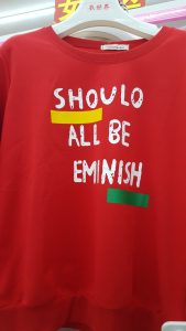 Funny English Shirt China