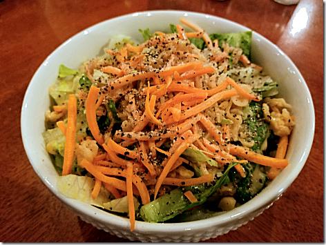 Pho 20 Half Crunch Salad