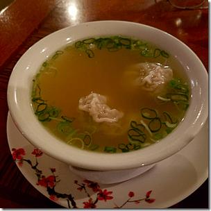 Pho 20 Won Ton Soup