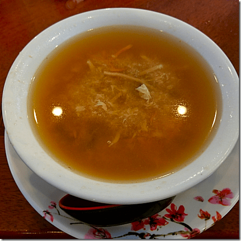 Pho 20 Hot & Sour Soup