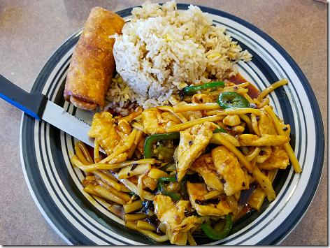 King Food Chicken Dish