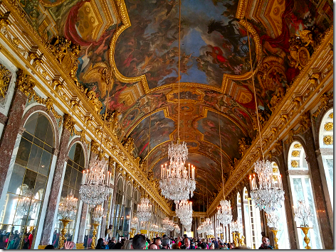 Paris Versailles Hall of Mirrors