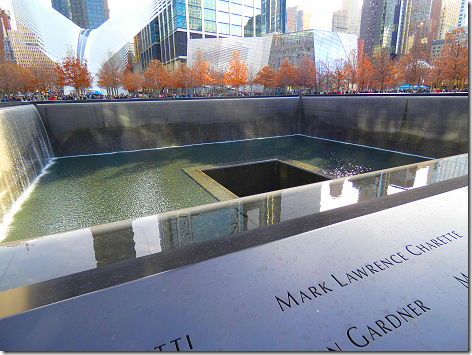 1WTC-Pond