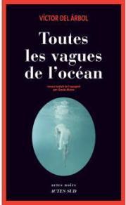 Toutes les vagues de l'océan (couverture)