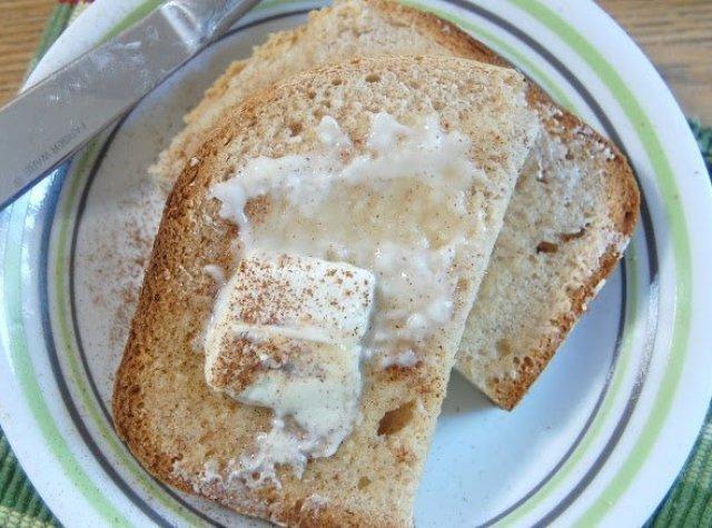 {Bread Machine} Cinnamon Sugar Bread