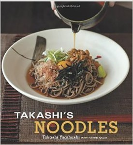 Cookbook Review: Takashi's Noodles by Takashi Yagihashi
