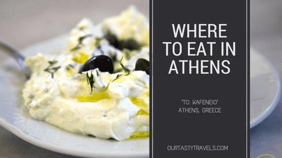Where to Eat in Athens, Greece - To Kafeneio - ourtastytravels.com