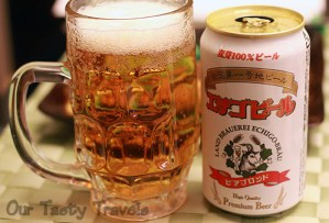 Japanese Beer: Echigo Blonde