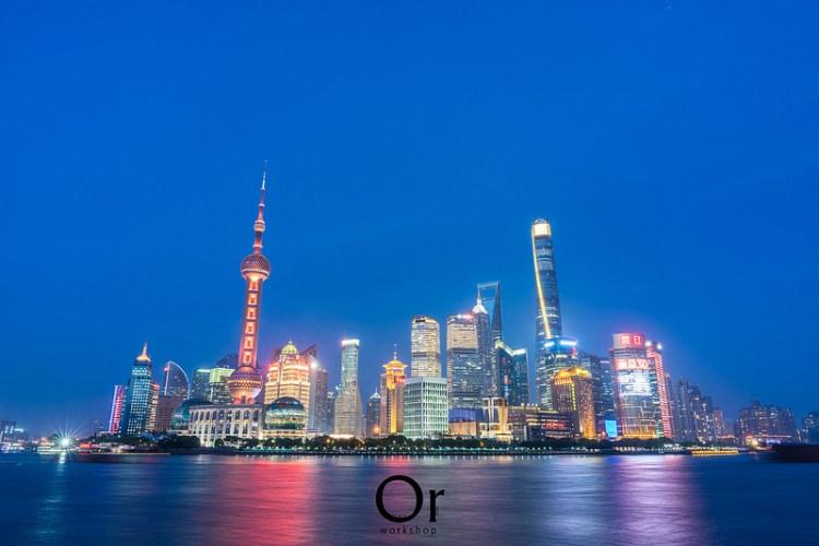 [中國上海|夜景] 沒來上海外灘看夜景,怎敢說來過上海呢!!上海必來夜景地點 – 外灘夜景