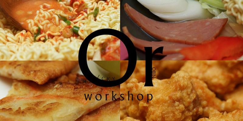 [食記]行天宮站 巷弄韓國餐廳 道地韓國家庭口味 QQ多層次的海鮮煎餅- 大漢門韓式料理