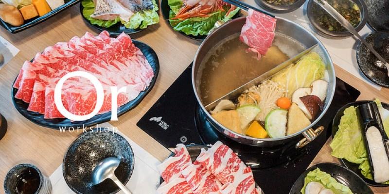 [國父紀念館|食記]高CP值涮涮鍋,嚴選美國Prime等級牛肉,鴛鴦鍋設計,蔬菜肉片分開涮-大初涮涮鍋SHABU SHABU