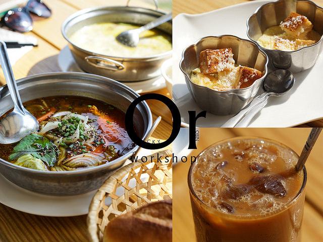 [食記]台東東河 不吃會後悔的 超讚東南亞美食 越南河粉 泰式綠咖哩 紅燒燉牛肉 法國麵包
