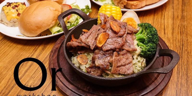 [食記]內湖 終於來朝聖聽說漢堡很厲害的美式餐廳x早午餐x下午茶-The Chips(內湖店)
