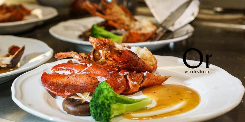松菸周邊|大初鐵板燒、豪邁波士頓龍蝦套餐、氣氛典雅餐點水準之上、適合宴客、約會餐廳