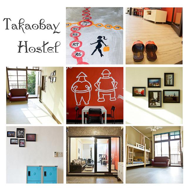 [高雄|鹽埕區住宿] 來享受高雄的人文與熱情吧,這就是台灣啦,打狗灣 Takaobay Hostel 背包客棧