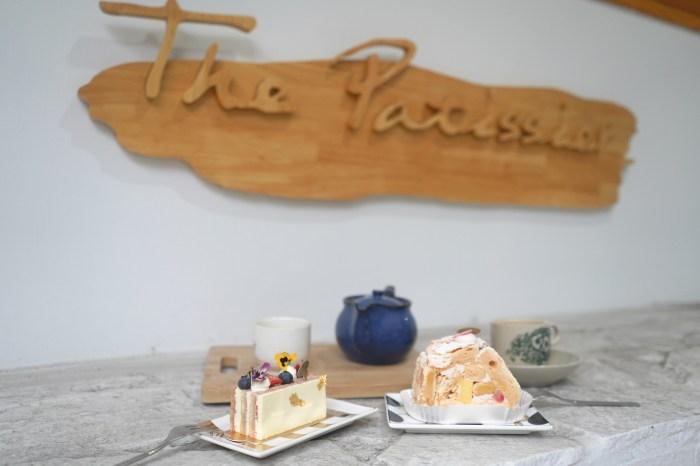 台北甜點 The Patissier:來自新加坡頂級法式蛋糕,推薦招牌莓果蛋白霜,客製化生日蛋糕.企業蛋糕配送@大安區甜點.大安下午茶