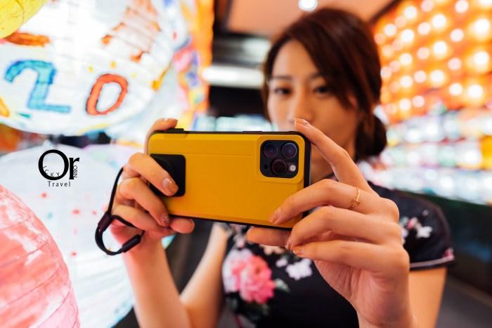 手機攝影配件|讓你的 iPhone 11 pro 手機殼不只防摔也更好拍照,還可隨意更換背蓋:bitplay SNAP! CASE for iPhone 11