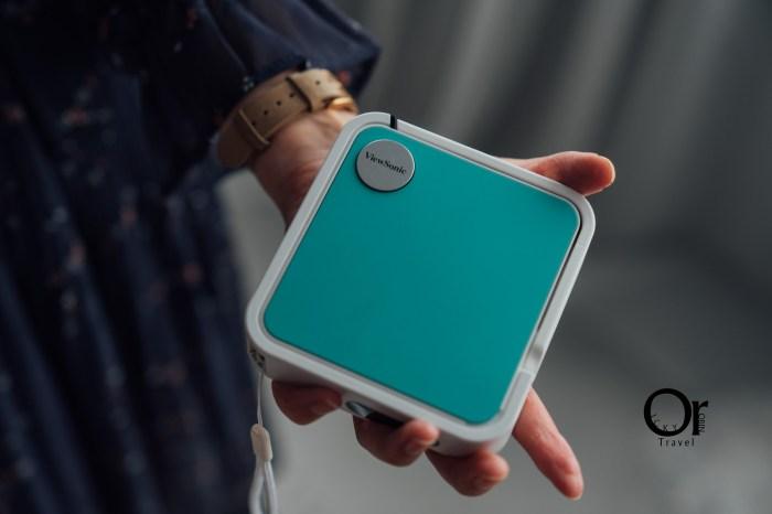 投影機開箱|口袋型投影機帶出門超方便,搭配馬卡龍配色,內建高品質JBL喇叭、Full HD 畫質:ViewSonic M1 mini