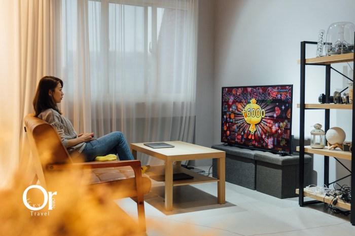 LED顯示器開箱 SANSUI山水49型後低音砲液晶電視SLED-49ST8,超強音效無論視覺或聽覺都具備十足享受,享有三年保固