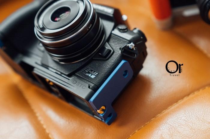 攝影配件|讓 Olympus EM1-Mark3/ EM1-M3 也能有扎實的握感,並且增加拍攝穩定度:STC FOGRIP 快展手把