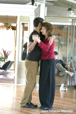tango_susana_miller_teaching