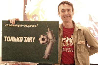 На фото - Юрий Шпикула с экспонатом выставки. Фото Ольги Вайнер