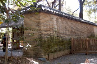 Nobunaga-bei Wall