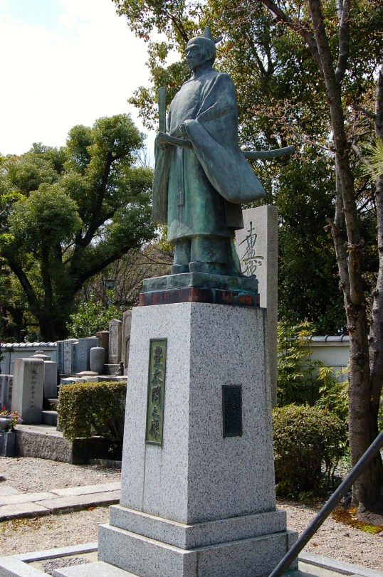 Statue of Ho Taiko