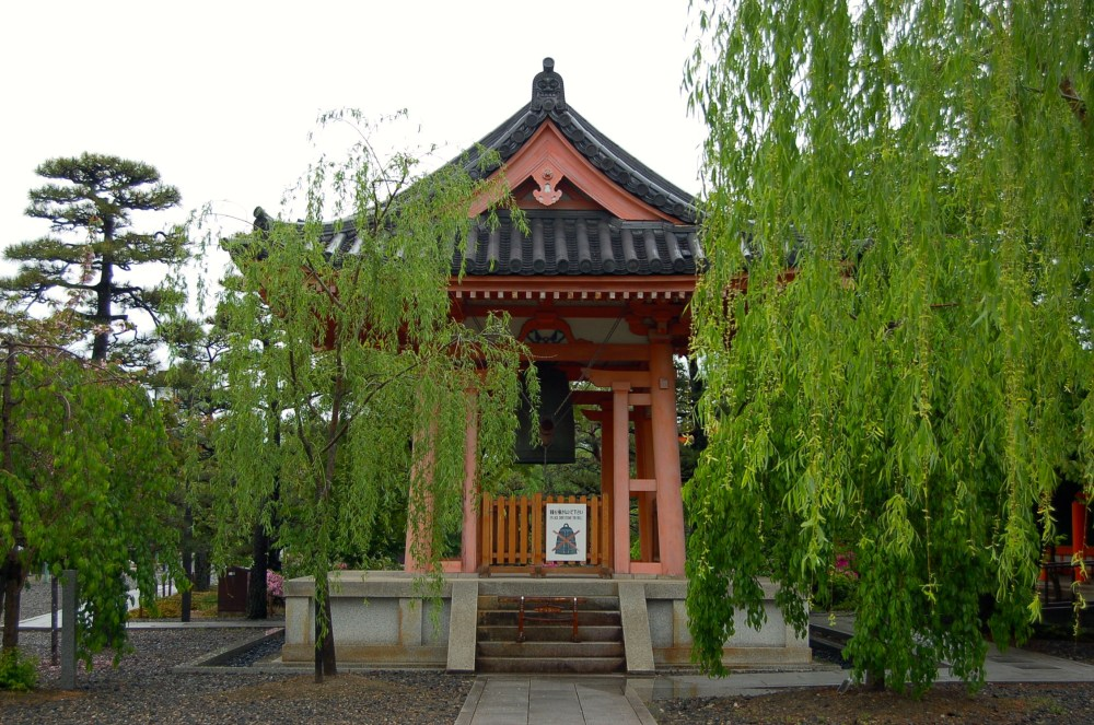 The Ancient Capital of Kyoto (6/6)