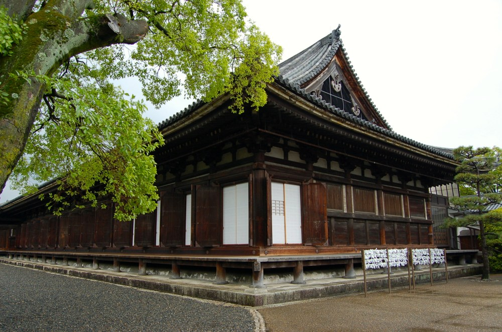 The Ancient Capital of Kyoto (1/6)