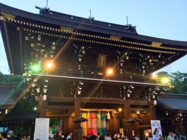 Masumida Shrine in full Tanabata glory